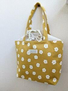 巾着付き トートバッグ 花柄 くすみ 北欧 ハンドメイド
