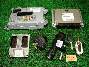 V3-113 A H23 FIAT Fiat 31212 500 chin ke changer to1.2 pop engine control unit ECU keyless key key cylinder