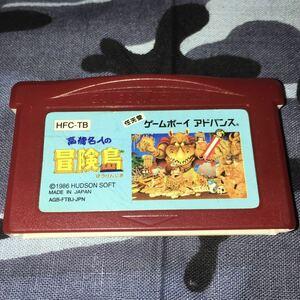 高橋名人の冒険島 ファミコンミニ ゲームボーイアドバンス 動作確認済み 送料無料 匿名配送 GBA ハドソン HUDSON 任天堂
