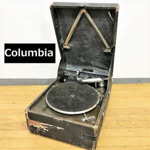Colombia/コロンビア/モデル№121/蓄音機/ポータブル/レコードプレイヤー/レコード/ジャンク扱い/昭和/レトロ/アンティーク/インテリア