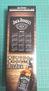 非売品 Jack Daniels calendar ジャックダニエル オリジナル タペストリー カレンダー 2018 新品 布 製 ノベルティ ウィスキー 酒