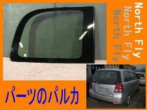 三菱 ディオン 右クォーターガラス TA-CR6W 21-19005 中古