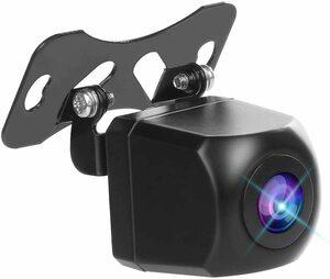 AHD ドライブレコーダー専用カメラ 後カメラ 超広角 130万高精細画質4ピン