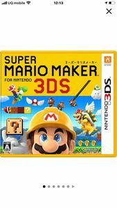 スーパーマリオメーカー 3DSソフト SUPER MARIO MAKER