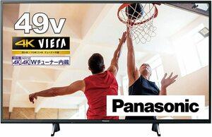 パナソニック 49V型 4K液晶テレビ TH-49GX755 4Kダブルチューナー内蔵/無線接続/ブラウザ/youtube/Amazon/画面分割/netflix/hulu 保証有