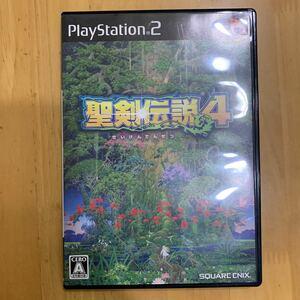 【PS2】 聖剣伝説 4