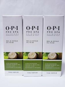 OPI プロスパキューティクルオイルトゥーゴー 7.5 ml x 3 Pro Spa Nail Cuticle Oil To Go
