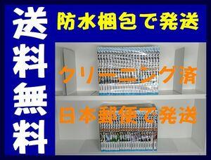 ★全国送料無料★ ハイキュー 古舘春一 [1-45巻 漫画全巻セット/完結]