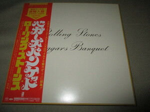 rolling stones / beggars banquet (日本限定仕様50周年記念盤送料込み!!)