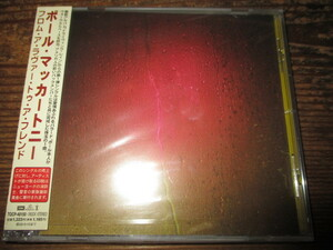 paul mccartney / from a lover to a friend (国内盤未開封送料込み!!)