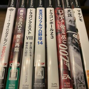 PS2ソフト プレステ ソフト