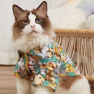ペット用品 ペット洋服 犬服 夏 可愛い シャツ ワンコ服 犬洋服