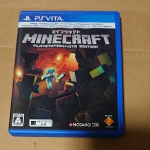 マインクラフト「Minecraft: PlayStation Vita Edition Vita」 VITA マイクラ