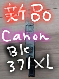 ☆未使用品☆ インクカートリッジ Canon☆BK371XL 純正インク
