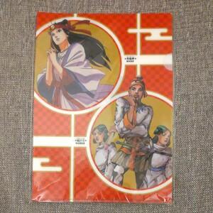 学習まんが 日本の歴史 クリアファイル 5枚