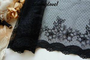即決1m単位●幅14cm●ブラック黒チュールレーススカラップ花柄フラワー