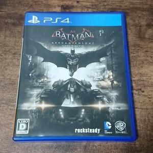 バットマンアーカム・ナイト PS4ソフト