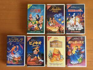 VHS ディズニー Disney 白雪姫 アラジン 101匹わんちゃん 眠れる森の美女 くまのプーさん ピノキオ シンデレラ