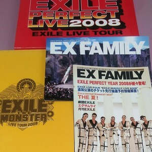 EXILE エグザイル ライブツアー写真集 ファンクラブ会報誌 美品 LIVE