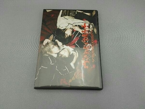 DVD 舞台 ヴァンパイア騎士