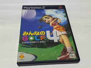 みんなのGOLF4 PS2