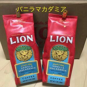 ライオンコーヒー バニラマカダミア 198g 2袋