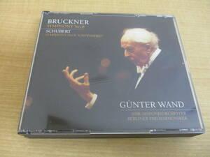 DMB0679) ギュンター・ヴァント指揮 ブルックナー 交響曲 第8番 / シューベルト : 交響曲 第8番
