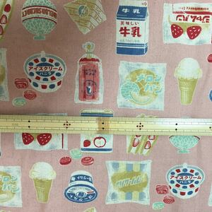 KOKKA 綿麻キャンバス レトロジャパン お菓子柄 くすみピンク 約110cm×50cm カットクロス 昭和レトロ