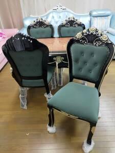 1 風天然木超豪華 最低価格保証 ロココ調 アンティーク風 ダイニングテーブル5点セット 1.3mテーブル 机 椅子 チェア4点 猫脚