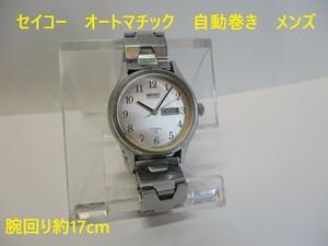 R21072507 SEIKO セイコー オートマチック 自動巻き 腕時計 メンズ