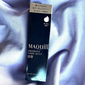 資生堂 マキアージュ ヌードジェリーBB SPF50 新品!! マスクにつきにくい 化粧下地 おまけつき!