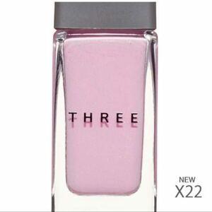 【送料込み】THREE スリー ネイルポリッシュ x22 限定色