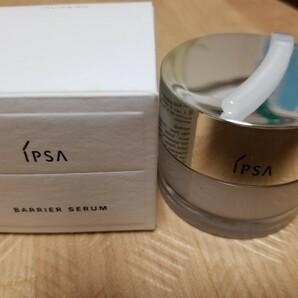 イプサ IPSA バリア セラム 美容液