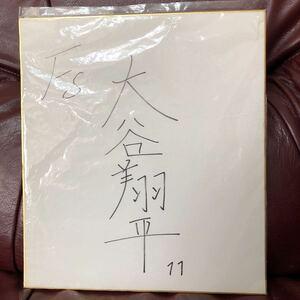 二刀流大谷翔平選手直筆サイン色紙