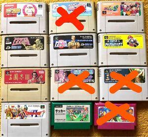 スーパーファミコン ファミコン ソフト 任天堂