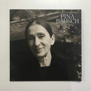 ピナ・バウシュ Pina Bausch ヴッパタール舞踏団 2008 yt01115_l1