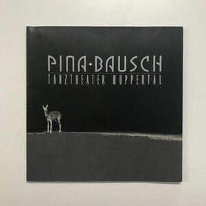 ピナ・バウシュ Pina Bausch ヴッパタール舞踏団 1993 yt01113_l1
