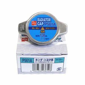 P541A ディオン CR6W ラジエターキャップ NTK NGK 三菱 MR481252 ラジエーターキャップ バルブ 化粧箱入り