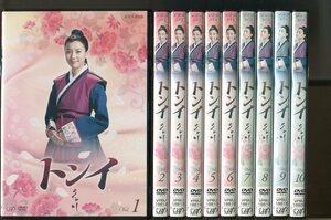 a0137 「トンイ」全30巻セット レンタル用DVD/ハン・ヒョジュ/チ・ジニ