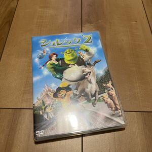 シュレック 2 DVD スペシャルエディション