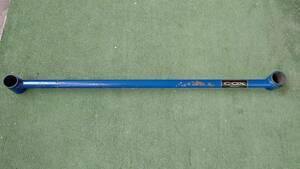 VW Golf Ⅱ COX made lower arm bar