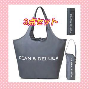 DEAN&DELUCA レジカゴバッグ+保冷ボトルケース+ステンレスボトル 3点セット