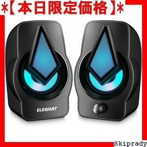 【本日限定価格】 PC 品質 日本語説明書 などに対応 ps4 ゲーム機 スマ SB パソコン ELEGIANT スピーカー 97