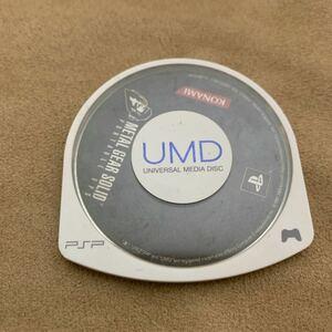 メタルギアソリッドポータブル・オプス PSPソフト