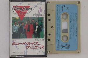 Cassette Huey Lewis & The News Selections ZR201344 CHRYSALIS /00110の商品画像