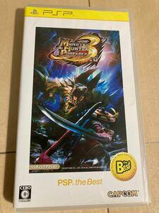 【PSP】 モンスターハンター ポータブル 3rd [PSP the best]
