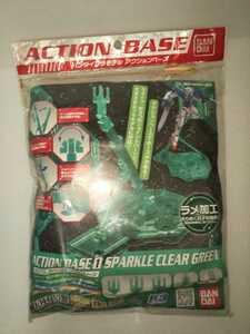 バンダイ ガンダムシリーズ アクションベース1 スパークルクリアグリーン 未組立 袋ボロボロ