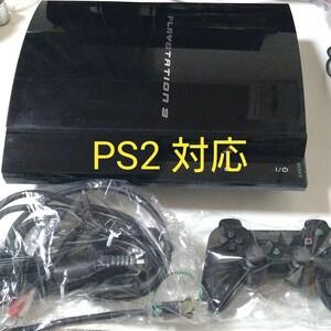 ソニー PS3 初期型 ★PS2動作OK★ ハイスペック CECHB00★ 上位モデル