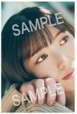 松村沙友理 写真集 タワーレコード 特典ポストカード