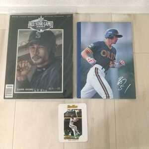 2001 MLB オールスタープログラム ノート セット イチロー 大谷翔平
